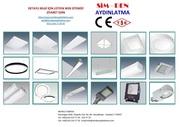 завод по производству внутреннего и наружного освещения